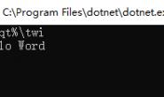 密码学系列——常见的加密方式(c#代码实操)