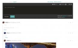能动手绝不多说:开源评论系统remark42上手指南