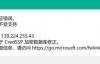 记录 | 阿里云轻量应用服务器无法远程连接