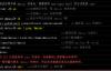 Linux中su和su -区别,别再傻傻分不清