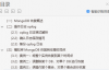 1.MongoDB 2.7主从复制(master –> slave)环境基于时间点的恢复