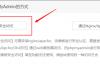 Next Cloud通过修改数据库表,达到替换文件而不改变分享的链接地址的效果,以及自定义分享链接地址
