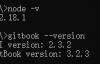 基于 GitBook 搭建个人博客