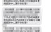一次完整的JVM堆外内存泄漏故障排查记录