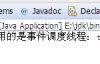 Java自学-图形界面 Swing中的线程