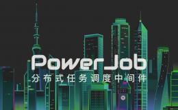 PowerJob 应对庞大任务的锦囊妙计:MapReduce