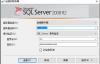 NX二次开发-NX连接SqlServer数据库(增删改查)C#版