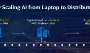 如何无缝地将人工智能扩展到分布式大数据
