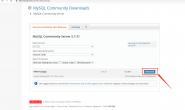 编译安装 MySQL 数据库 5.7.31 教程