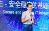 蚂蚁王旭:开源协作如何提升业界的安全?