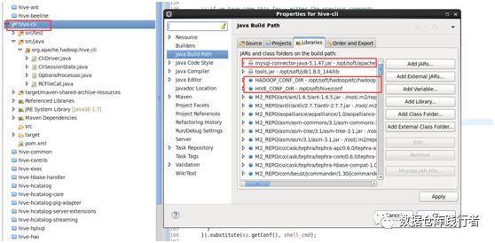 Hive源码阅读系列(二) hive2.1.1源码导入eclipse并做初步运行