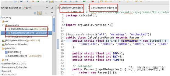 Hive源码阅读系列(六)编译模块之词法、语法解析 (中)