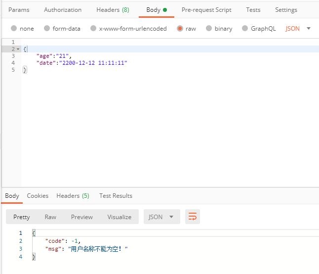 SpringBoot整合Hibernate Validator实现参数验证功能