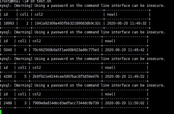 mysql大表在不停机的情况下增加字段该怎么处理