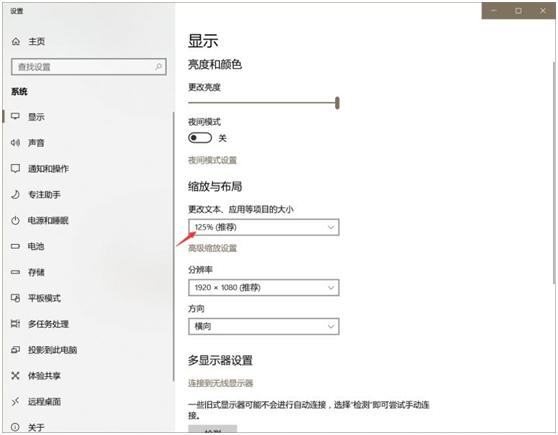 Web前端兼容性指南