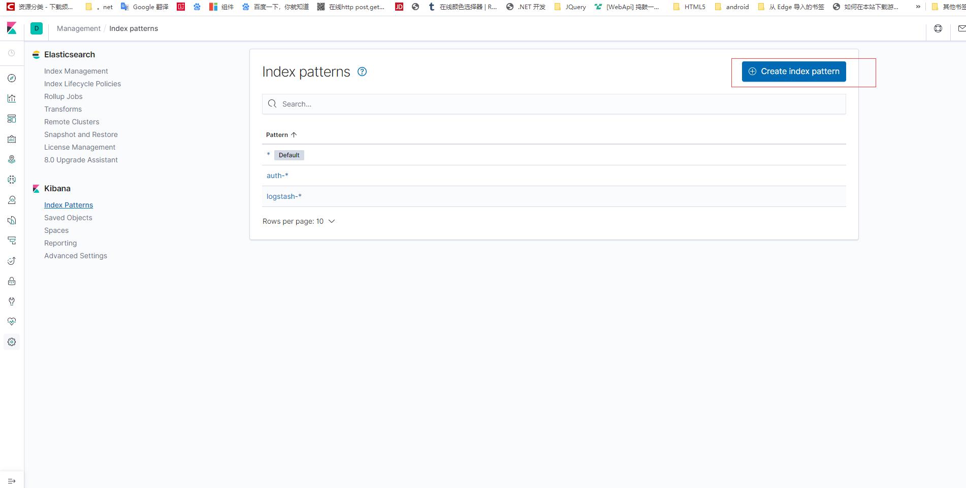 .NETCore微服务探寻(三) - 分布式日志