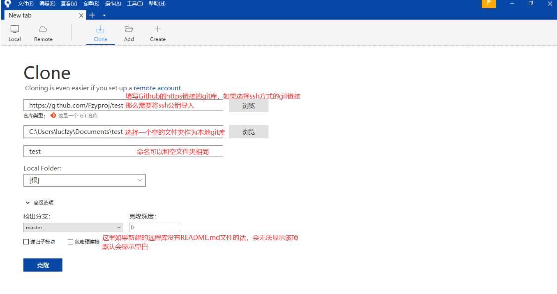 SourceTree使用详解(连接远程仓库,克隆,拉取,提交,推送,新建/切换/合并分支,冲突解决)
