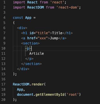 手写React的Fiber架构,深入理解其原理