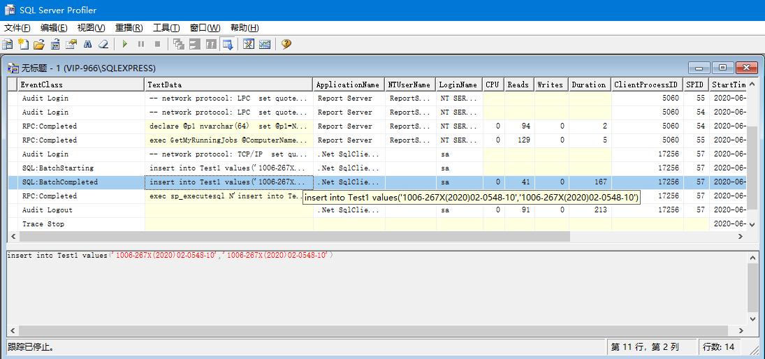 数据库char varchar nchar nvarchar,编码Unicode,UTF8,GBK等,Sql语句中文前为什么加N(一次线上数据存储乱码排查)