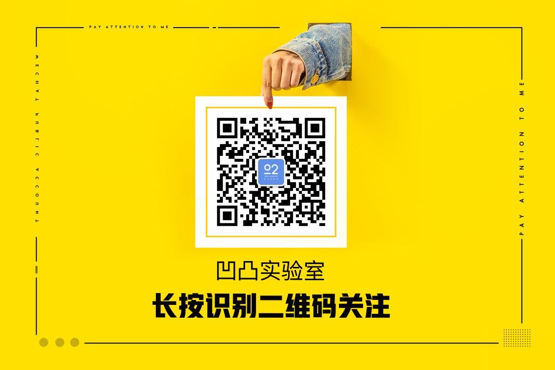 蒲公英 · JELLY技术周刊 Vol.12 尤雨溪新作 Vite, 你会支持么?