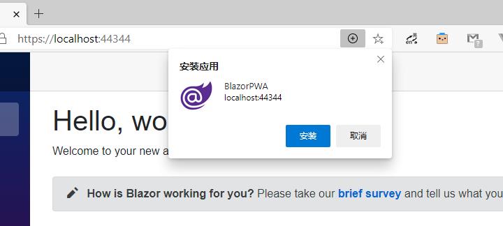 ASP.NET Core Blazor Webassembly 之 渐进式应用(PWA)