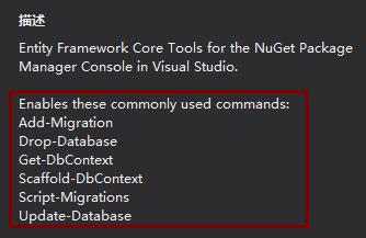关于对Entity Framework Core3.1的理解与总结