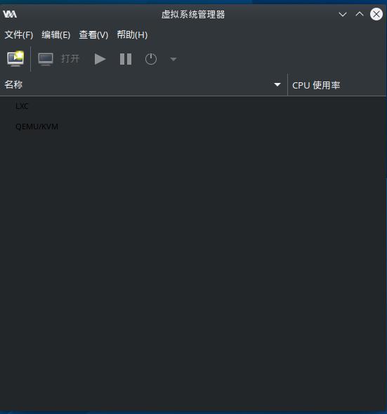 一文告诉你Linux如何配置KVM虚拟化--安装篇