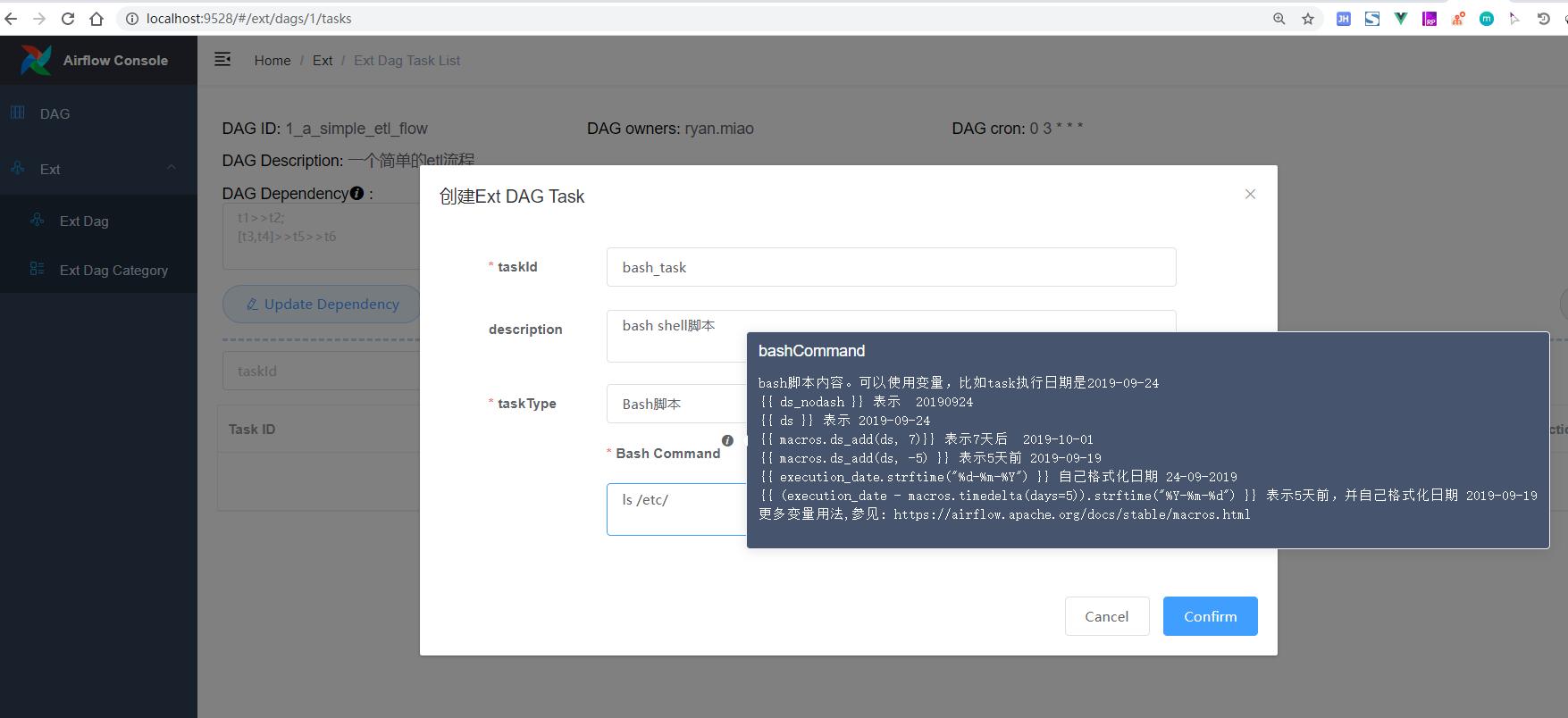 Airflow Dag可视化管理编辑工具Airflow Console