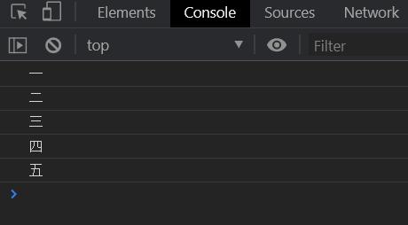 JavaScript Set对象