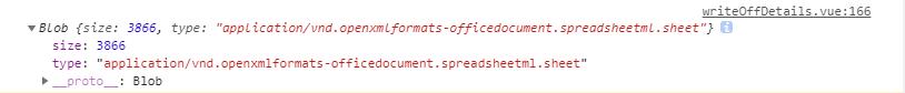 Vue通过Blob对象实现导出Excel功能