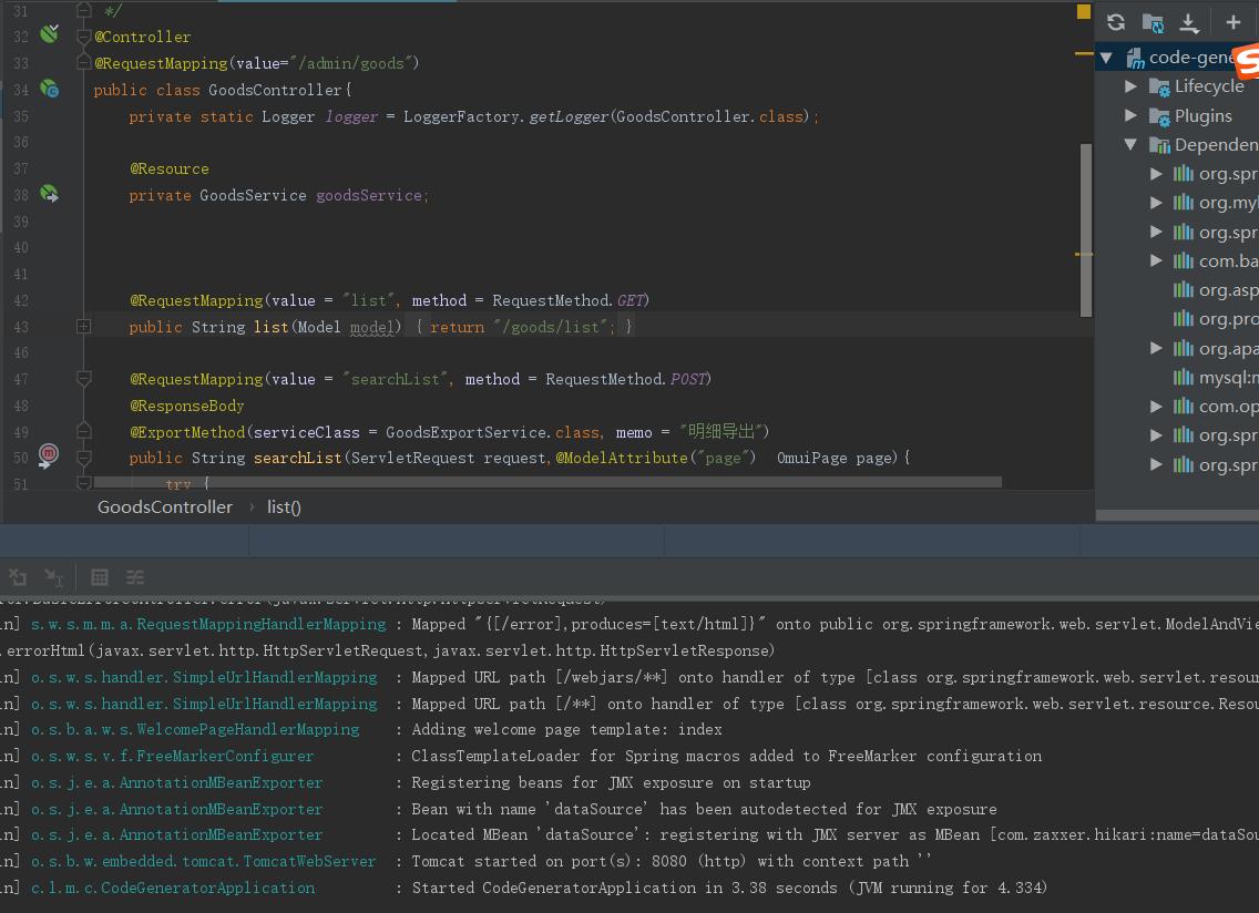 实战:一键生成前后端代码,Mybatis-Plus代码生成器让我舒服了