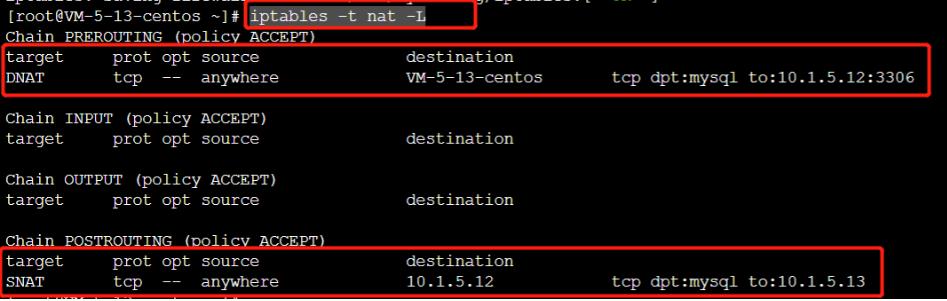 连接云MariaDB实例