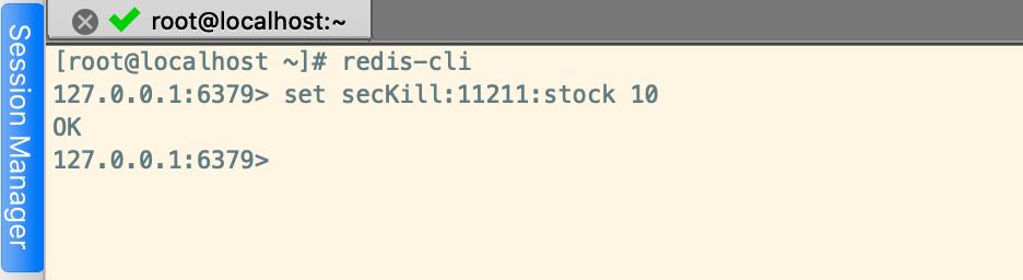 PHP+Redis解决高并发下商品超卖问题