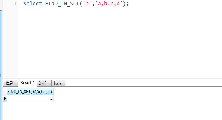 同事问我MySQL怎么递归查询,我懵逼了