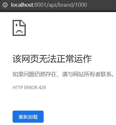 畅购商城(八):微服务网关和JWT令牌