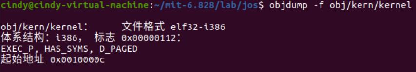 MIT 6.828 Lab 1/ Part 2