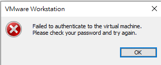 Beware of the encrypted VM