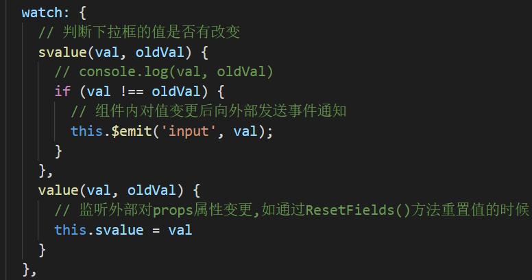 循序渐进VUE+Element 前端应用开发(20)--- 使用组件封装简化界面代码
