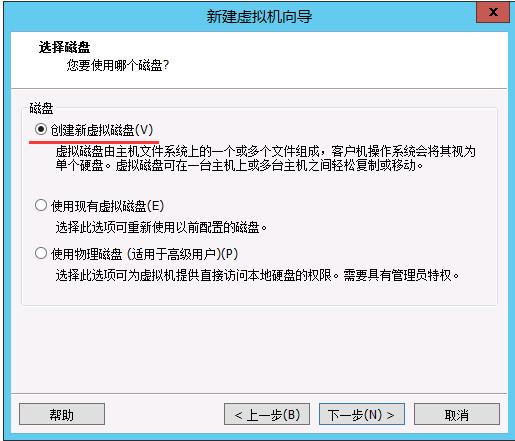 Linux系统安装01-centos7系统安装