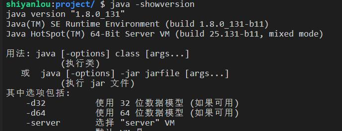 秒懂JVM的三大参数类型,就靠这十个小实验了