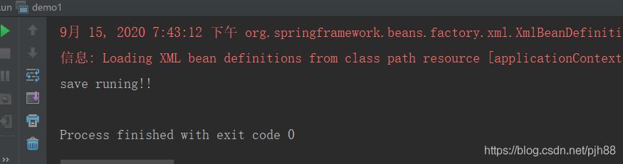 java Spring系列之 配置文件的操作 +Bean的生命周期+不同数据类型的注入简析+注入的原理详解+配置文件中不同标签体的使用方式